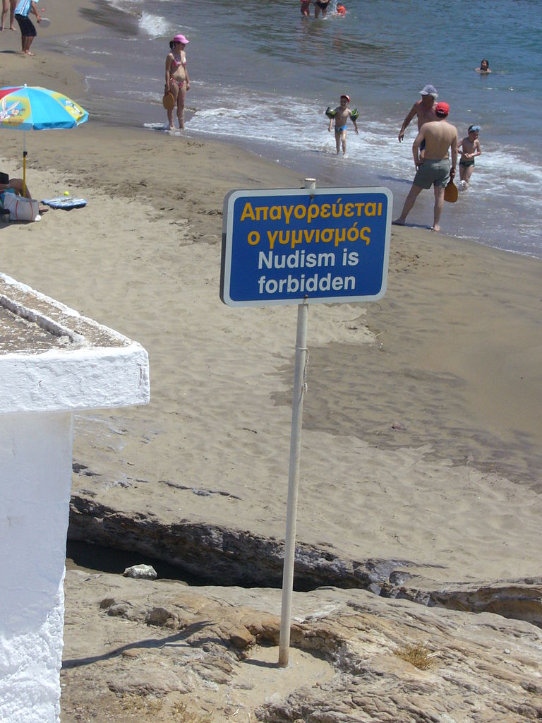 history of nudist beaches